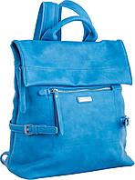 Женская сумка-рюкзак  YES, морская волна, 29*33*15 см