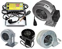 Автоматика ATOS + вентилятор для котла (дополнительно комплект на выбор)