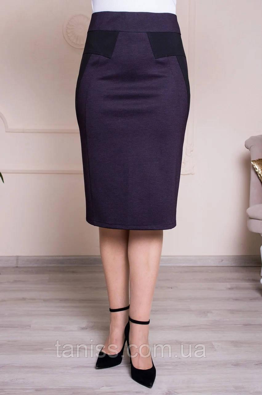 """Женская, офисная юбка """" Фернанда"""",ткань трикотаж Алекс, р-р 48,50,52,54,56,58,60,62 сливовый"""
