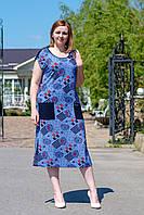Женское летнее платье Антик. Размер 50-56