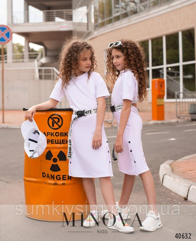 Платье детское белое стильное
