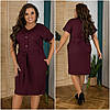 Женское платье под пояс с карманами 50, 52, 54, фото 2