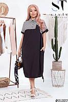 Летнее женское платье батал  Размеры: 52-54,56-58,60-62,64-66
