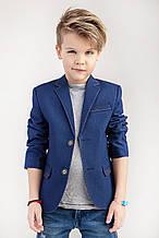 Детский школьный пиджак