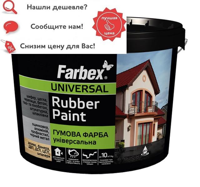 Краска резиновая, красно-коричневая, 12 кг.