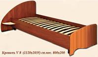 Кровать односпальная V-8