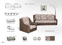 Кресло раскладное Балтика