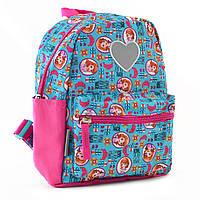 Рюкзак детский YES K-19 Sofia, 24.5*20*11