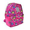 Рюкзак детский YES K-19 Owl, 24.5*20*11