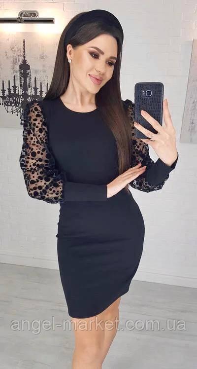 Нарядное платье рукав сетка.Новинка 2020