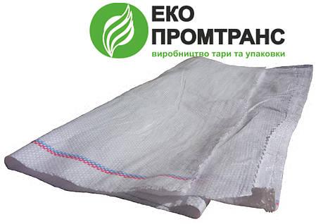 Мешки полипропиленовые, полипропиленовые мешки, мешок полипропиленовый, полипропиленовый мешок, фото 2