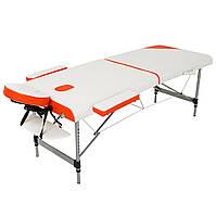Массажный стол алюминиевый 2-х сегментный RelaxLine Sonata кушетка массажная для массажа, фото 1
