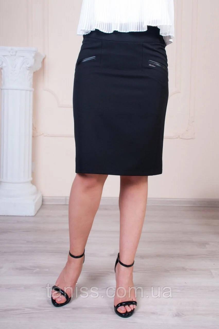 """Жіноча, ділова, офісна спідниця """"Бріджит"""",тканина креп костюмний, р-р 44,46 чорний спідниця"""