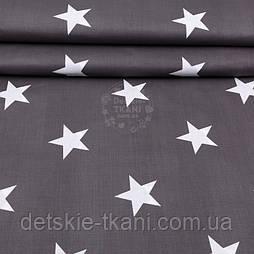 Ткань поликоттон с белыми звездами 7 см на графитовом фоне, ширина 220 см