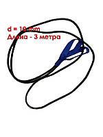 Эспандер лыжника, боксёра, пловца , борца  ( резин.жгут d-10мм, l-3м )