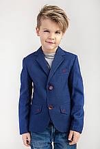 Пиджак детский школьный