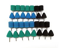 Конусные насадки для полировки авто колес конус набор 6штук( всех по 1шт)