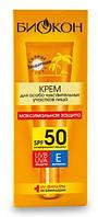 """Крем """"Максимальная защита"""" для чувствительной кожи лица  SPF-50, 25 мл"""