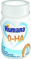 Смесь молочная жидкая Хумана Humana 0-ГА 0-HA, 90мл, гипоалергенная