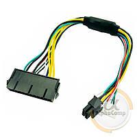 Переходник блока питания HP z220 z230 ATX 24pin на 6pin
