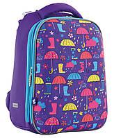 """Рюкзак школьный каркасный YES для девочки 6-9 летH-12 """"Umbrellas"""""""