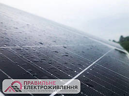 Мережева СЕС 30 кВт у с. Великий Кучурів 2
