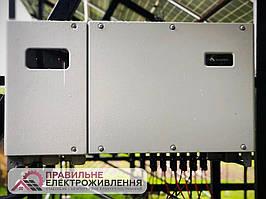 Мережева СЕС 30 кВт у с. Великий Кучурів 3