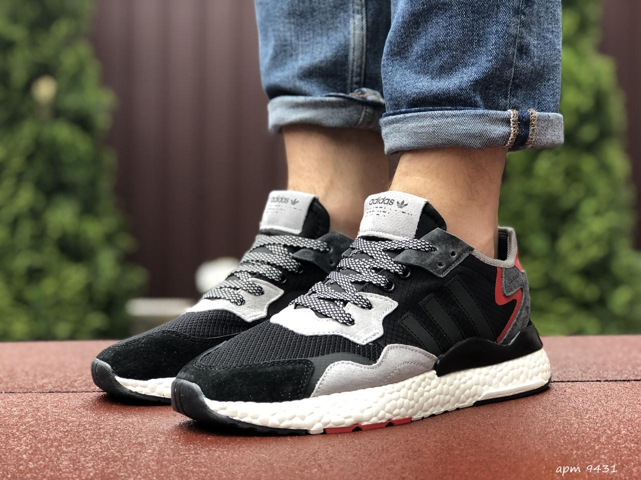 Чоловічі кроссовки Adidas Nite Jogger Boost 3M світло-чорний / білий / сірий. [Розміри в наявності: