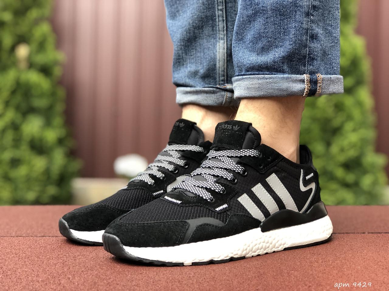 Мужские кроссовки Adidas Nite Jogger Boost 3M black/white. [Размеры в наличии: 44,46]