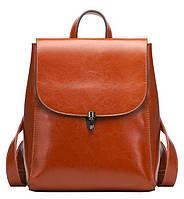 Женский рюкзак Grays GR-8325LB, фото 1
