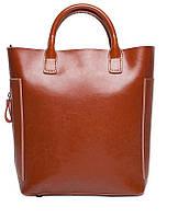 Женская сумка Grays GR-8848LB, фото 1