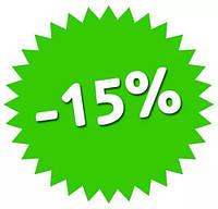 Акция!!!! Скидка на джемпера, гольфы, толстовки 15%!!!!