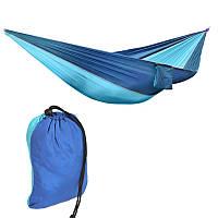 Гамак нейлоновый подвесной туристический синий 149807