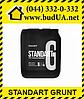 Kolorit STANDART G укрепляющий грунт, 10 л