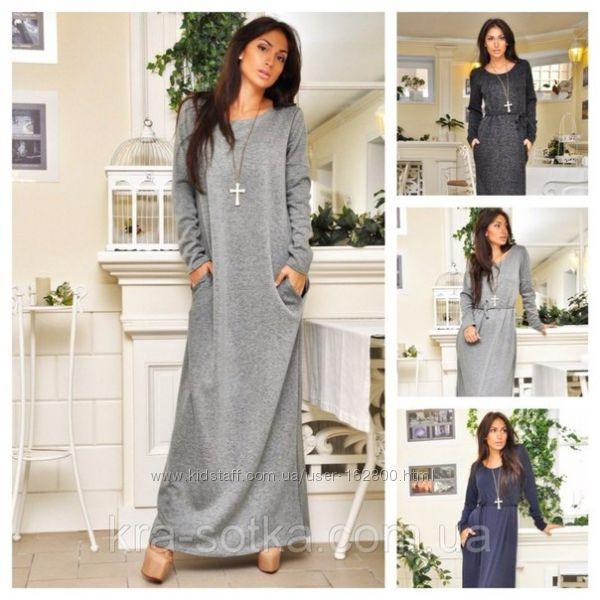 Платье длинное в пол ткань ангора - eleganza.com.ua в Одессе 407e45c336815