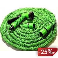 Шланг поливочный Magic Hose 60 м Зеленый