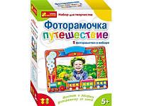"""Фоторамка из гипса  2 в 1 """"Путешествие"""" Ranok Creative 3059-1"""