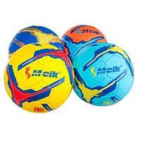 Мяч футбольный 350 г, 5 цветов BT-FB-0249