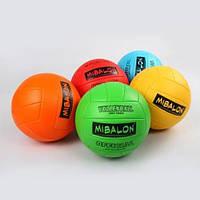 Мяч волейбольный 290 г 6 цветов BT-VB-0055