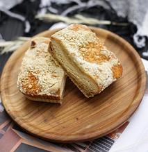 Запіканка сирна ТМ Ател'є домашньої кухні