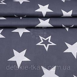 Тканина полікотон з зірками 13 см на сіро-блакитному тлі, ширина 220 см