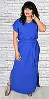 Легкое стильное женское платье большого размера в пол под поясок