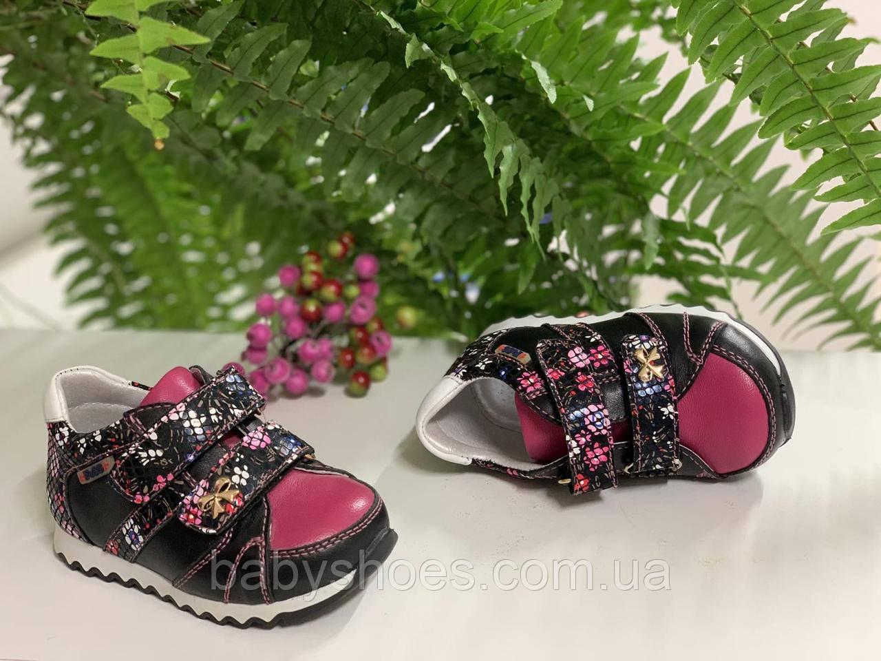 Кроссовки кожаные для девочки Fess р.21, 24,27 Арт 016-5С