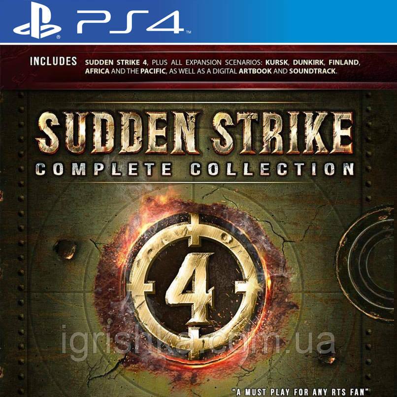 Sudden Strike 4: Complete Collection Ps4 (Цифровий аккаунт для PlayStation 4)