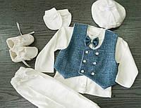 Костюм для выписки из роддома, крестильный набор, нарядный набор одежды для новорожденного