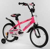 """Велосипед 16"""" дюймов Corso EX-16 N 9164 СТАЛЬНАЯ РАМА, ручной тормоз, доп. колеса"""