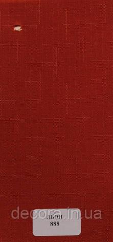 Рулонні штори Len 0888., фото 2