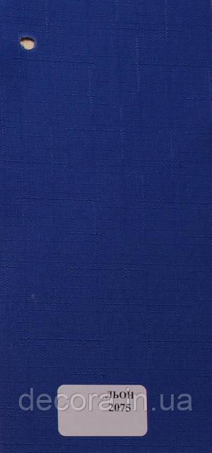 Рулонні штори Міні Len 2075 40см.