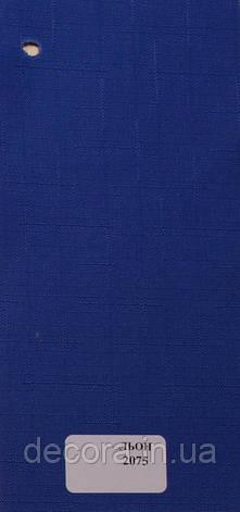Рулонні штори Міні Len 2075 40см., фото 2
