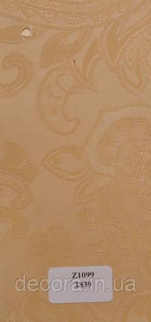 Рулонні штори Міні Z1099-1839 40см., фото 2